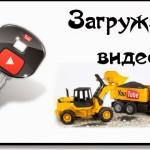 Как загрузить видео на Aliexpress
