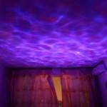 Волновой проектор «Aurora Master»