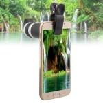 Телескоп для мобильного телефона