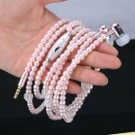 Наушники-ожерелье