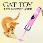 Специальная лазерная указка для котиков