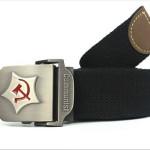 Мужской ремень Коммунист